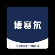博赛尔商城appv1.0 安卓版