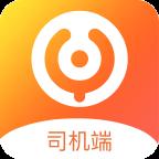 云司机appv6.27.0715 最新版