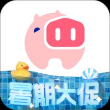 小猪民宿官方appv6.25.00 安卓版