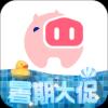 小猪民宿官方app