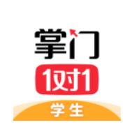 掌门1对1辅导app下载学生版v7.7.0 安卓版