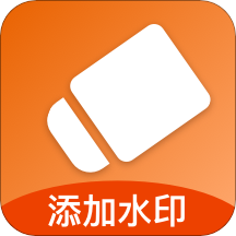添加水印v1.0.1 安卓版
