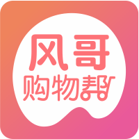 风哥购物帮v0.0.12 最新版