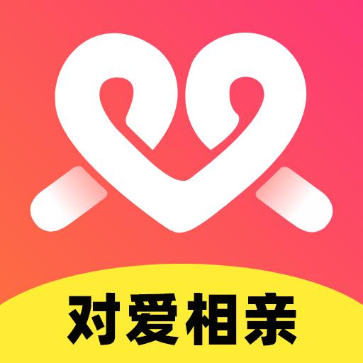 对爱相亲v1.0.1 安卓版