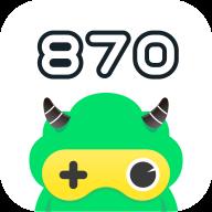 870游戏盒子v1.2.0 最新版