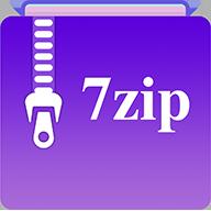 7zip解压缩软件