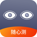 智慧视力测试appv1.0 最新版