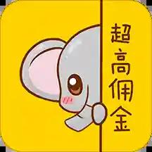 象店(原花生笔记)appios版v2.3.0 iPhone版