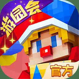 奶块手游官方版v5.12.2.0 安卓版