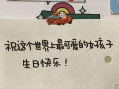孩子十岁生日朋友圈文案 孩子过十岁生日的暖心句子