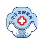 中日互联网医院下载-中日互联网医院appv1.0.6 最新版