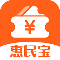 惠民宝app下载官方版-惠民宝v1.0.1028 手机版