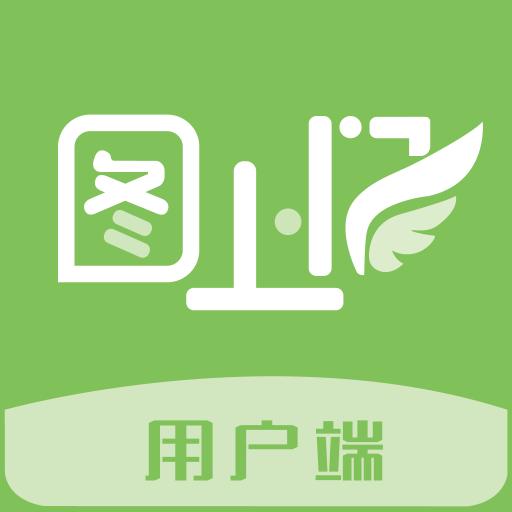 图上门用户端v1.3 安卓版