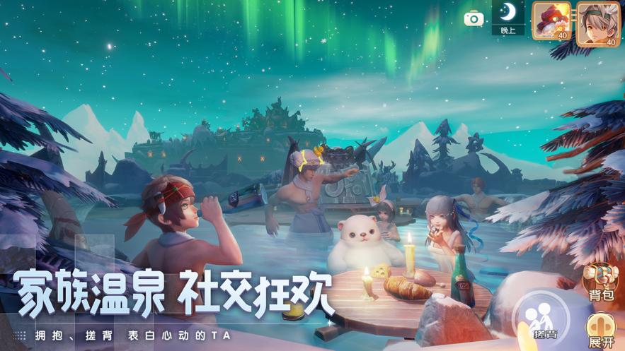 梦想新大陆手游iOS版v1.1.0 正式版