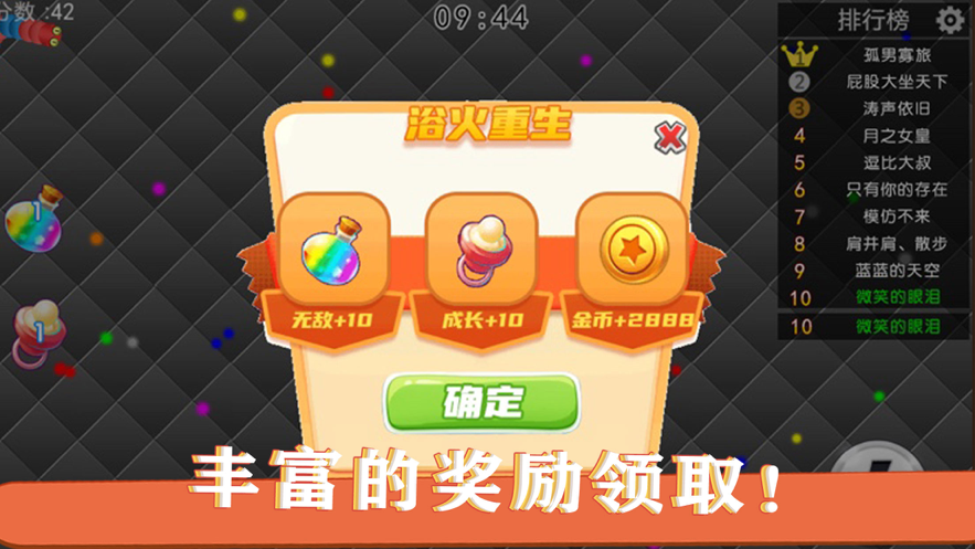 宝宝吃吃吃游戏iOS版v1.8 官方版