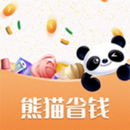 熊猫省钱appv2.0.0 最新版