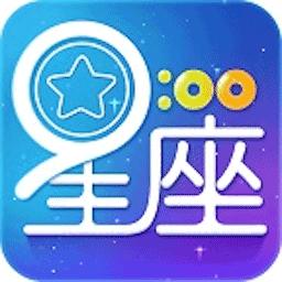 星梦缘v1.0 最新版