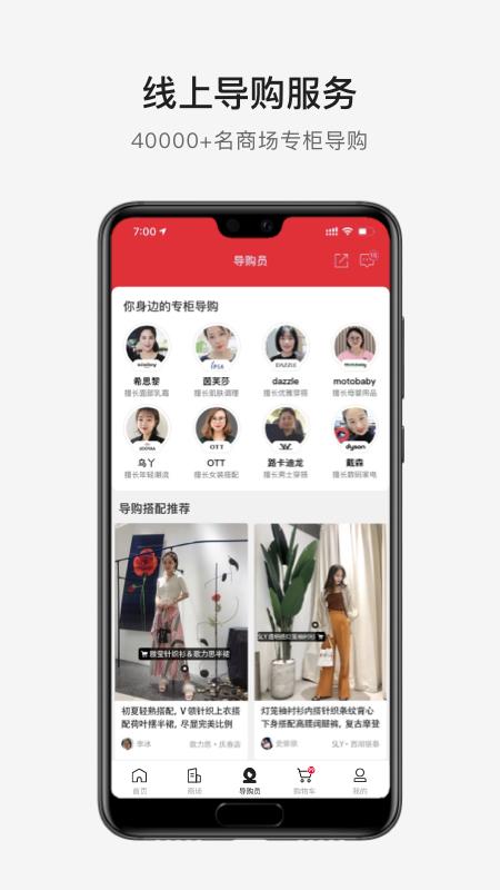 喵街app下载最新版本v6.0.5 官方安卓版