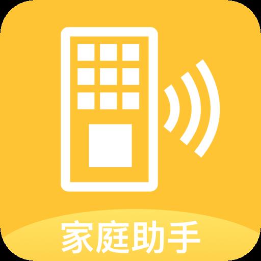 家庭小助手appv1.0.0 安卓版