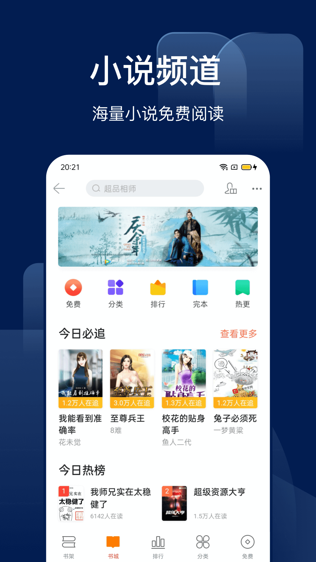 搜狗搜索手机版v7.9.6.6 安卓版
