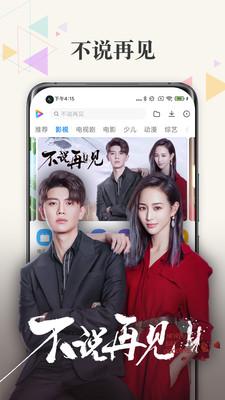 小米视频appv2021070290(MiVideo-UN) 安卓版