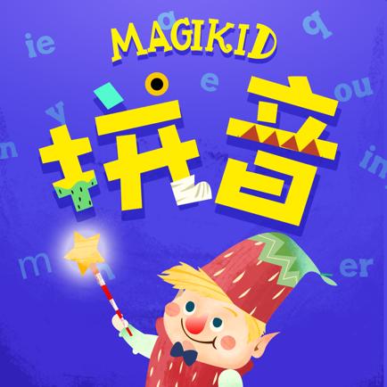魔力小孩拼音苹果内购版下载v4.0.4 iPhone版