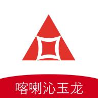喀喇沁玉龙村镇银行官方下载-喀喇沁玉龙村镇银行appv3.15.3 最新安卓版