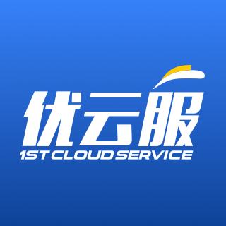 优云e服appv2.5.2 最新版