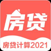 年终奖计算器appv3.0.0 最新版