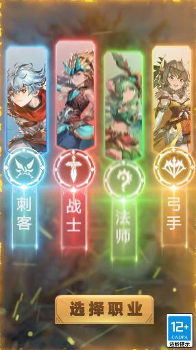 洛亚英雄传v1.3.3.001 最新版