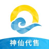 神仙代售交易平台v1.0.0 官方版