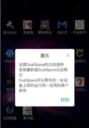 星河框架appv7.3.3 安卓版