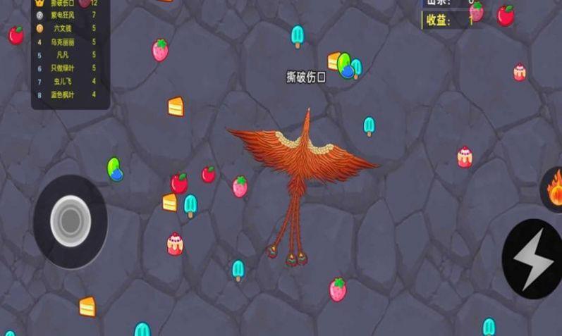 贪吃蛇多人大乱斗v2.0.0 安卓版