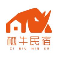 栖牛民宿appv4.0.2 安卓最新版