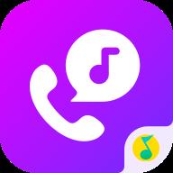 Q音铃声来电秀appv1.0.9.1 最新版