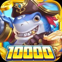 火山捕鱼游戏iOS版v2.1 最新版