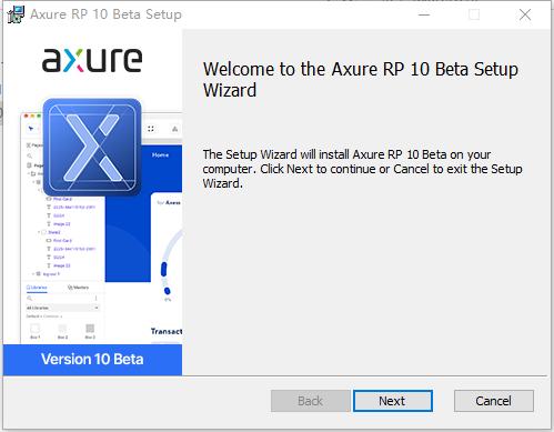 Axure RP 10(原型设计工具)v10.0.0.389 中文免费版