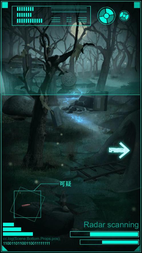 古墓笔记游戏iOS版v2.0.0 官方版