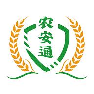 农安通app官方下载v2.6 安卓版