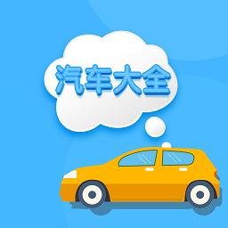 无忧查车v1.2.0 最新版