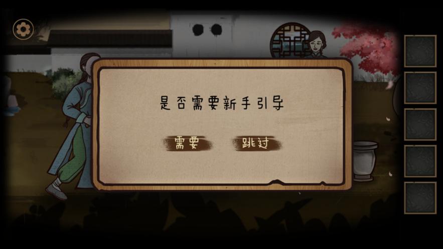 树灵手游iOS版v1.0.1 官方版