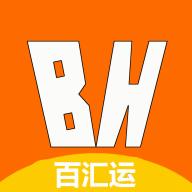 百汇运v1.0 官方版