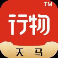 天马行物appv3.0.4 手机版