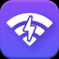 WiFi连连快v1.0.3656 最新版