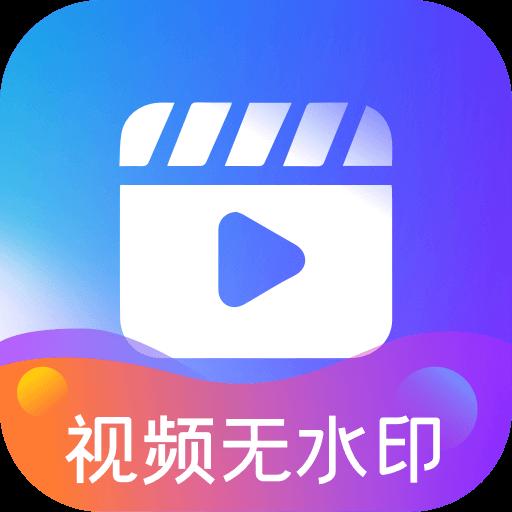 字幕提词大师v1.0.0 最新版