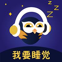 晚安吧面包v1.0.0 最新版