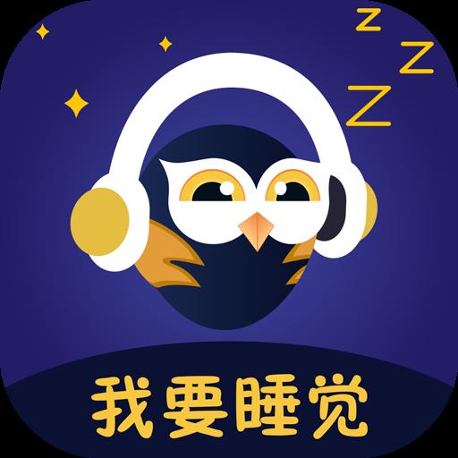 晚安吧面包appv1.0.0 最新版