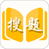 搜题作业帮手app