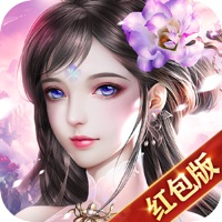 九界仙尊手游iOS版