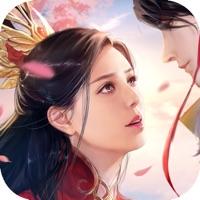 仙恋九歌手游iOS版